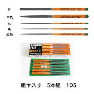 Giũa kim loại Tsubosan
